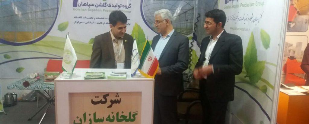 بازدید مشاوره محترم وزیر جهاد کشاورزی